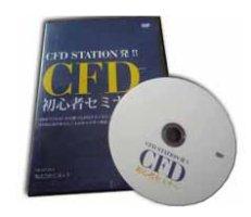 DVD 新井邦宏のFX&CFD投資力向上セミナー