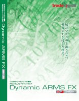 Dynamic ARMS FX GBP/USD(ポンド/ドル)
