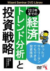 DVD 2017ǯ�ޤǤηкѥȥ���ʬ�Ϥ������ά
