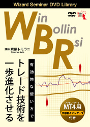 DVD WBR
