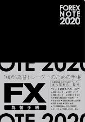 Forex pdf 2020